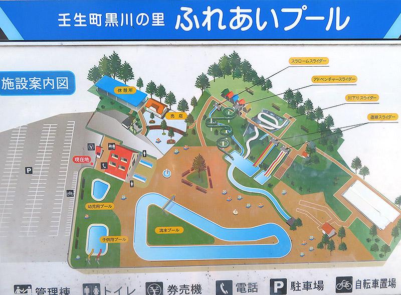 壬生町 黒川の里 ふれあいプール 全体マップ