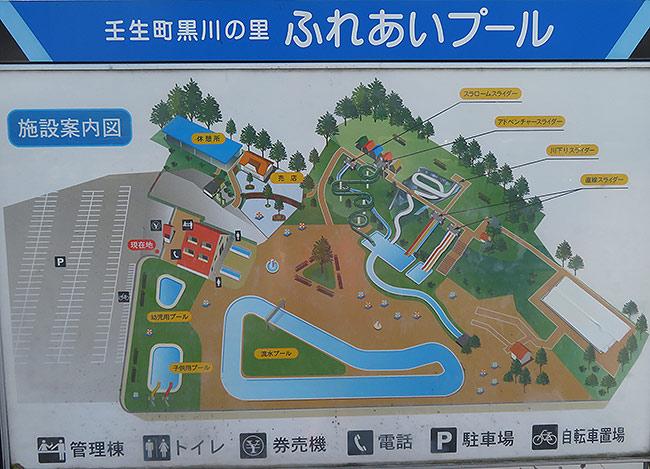 プールの概略図