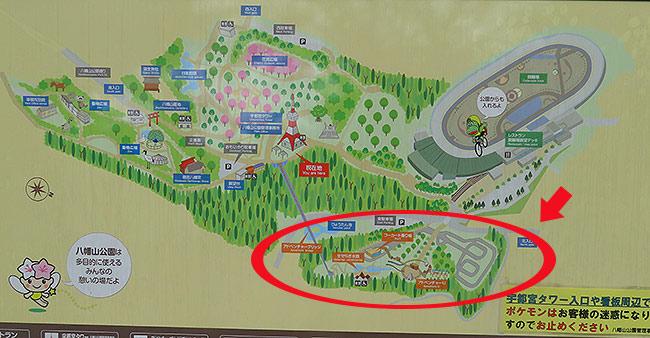 八幡山公園概略図
