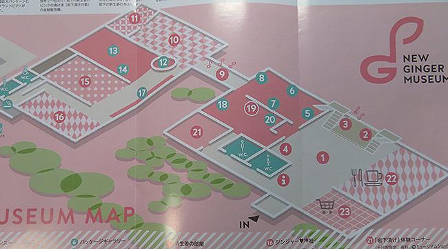 ミュージアムマップ