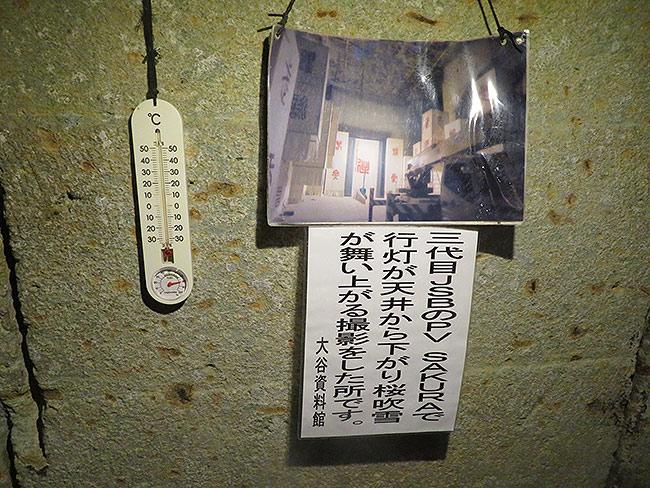 3代目JSB SAKURAのPVで使われた場所