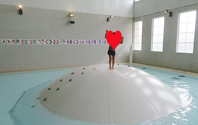 バブルヒル(水深0.4m)