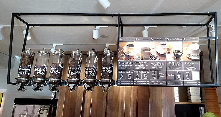 kokageコーヒー