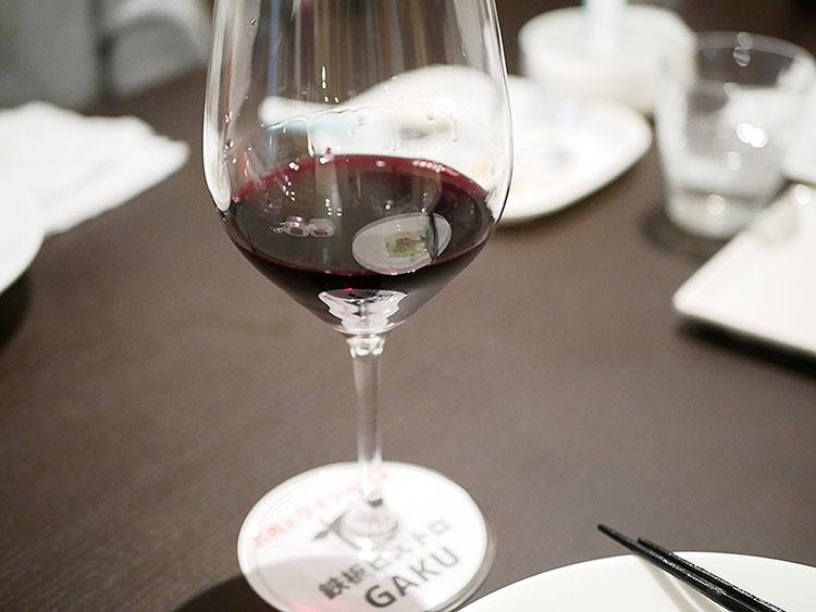 グラスワイン 赤 ¥450