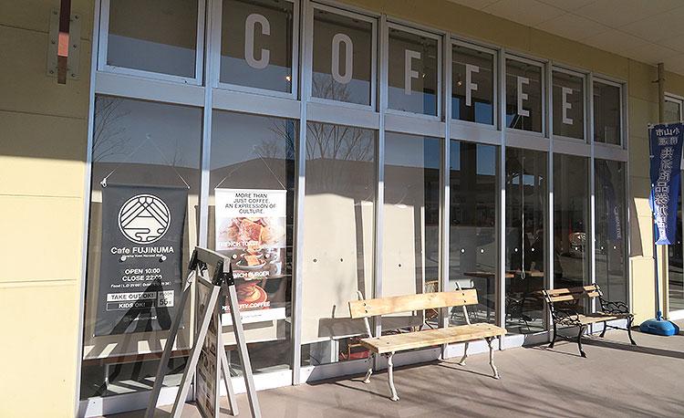 カフェ フジヌマ2号店
