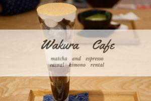 wakuracafe