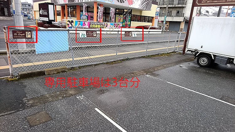 ルクプル小山駅東店 駐車場