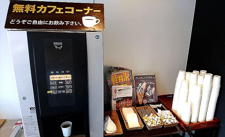 軽井沢チョコレートファクトリー 無料カフェコーナー