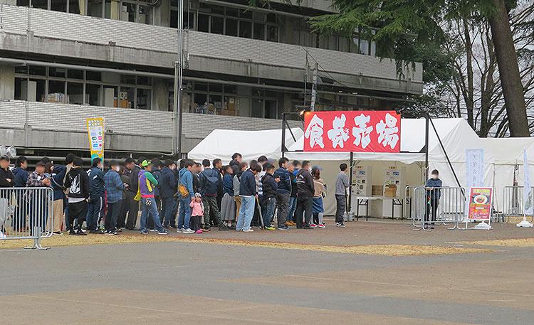 最強ラーメン祭2019 食券売り場