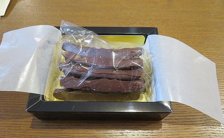 モンプチクール オランジェット ¥800