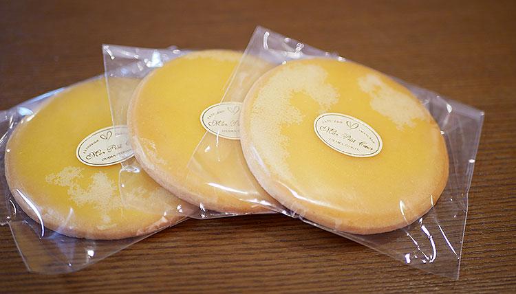 サブレ・シトロン レモン風味のお月さま型クッキー ¥160