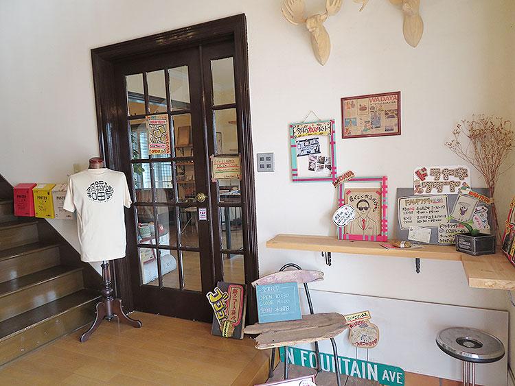 ドラヤキワダヤ‗小山店入り口