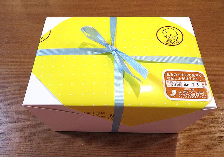 小山市_エンジェル洋菓子店_ケーキの箱