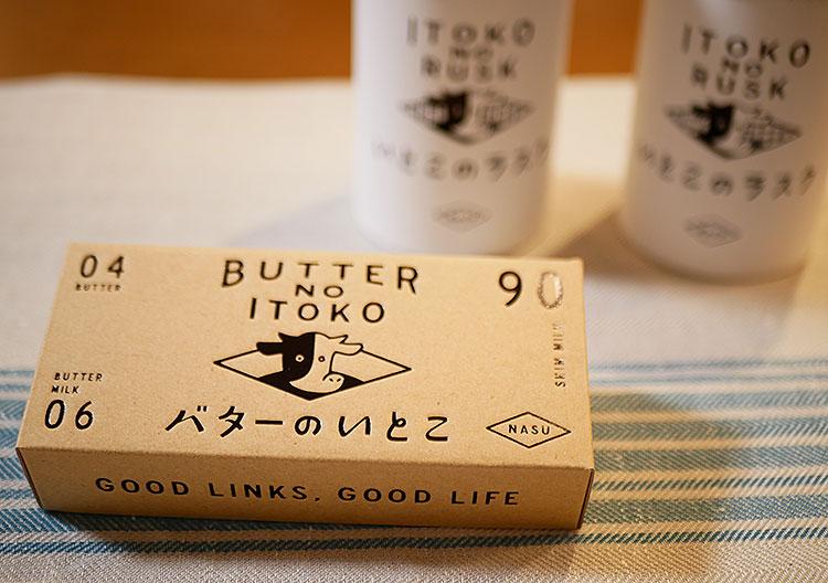 バターのいとこ‗パッケージ