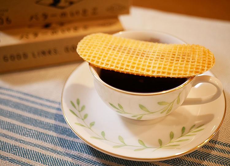 バターのいとこ‗カップの上で温め