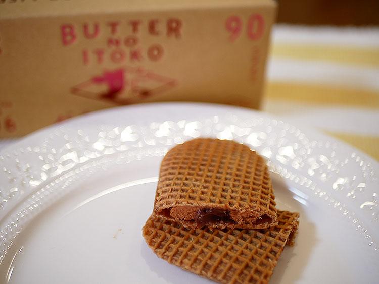 バターのいとこ カカオ