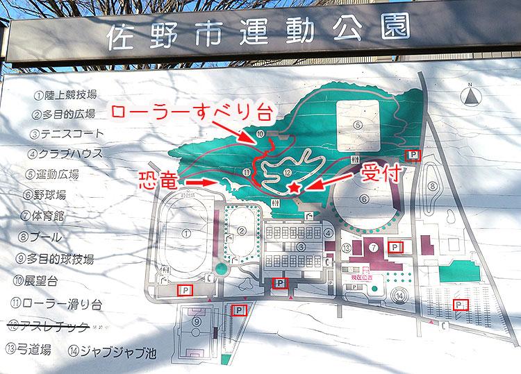 佐野運動公園のマップ
