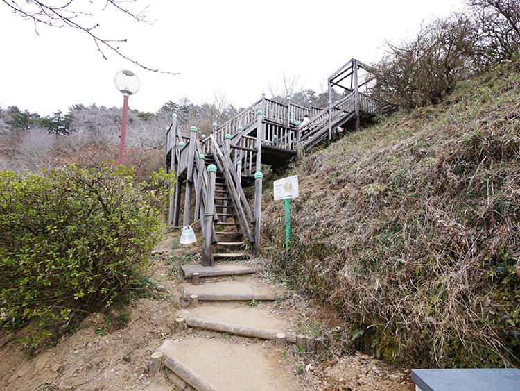 城山公園 スカイローラー 登り口