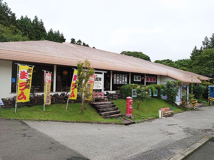 レストラン蒸気汽関車_外観