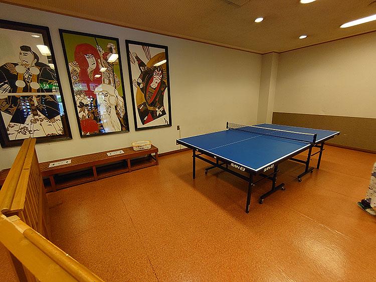 益子間 里山リゾートホテル 卓球台