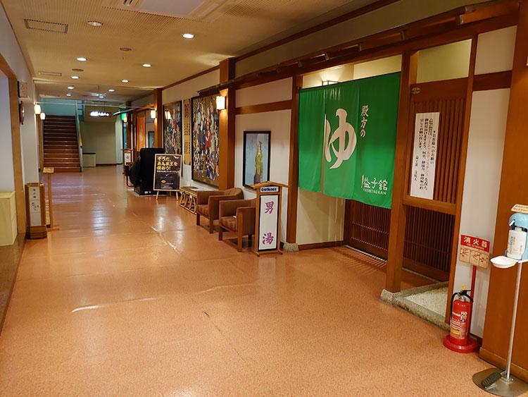 益子間 里山リゾートホテル 温泉
