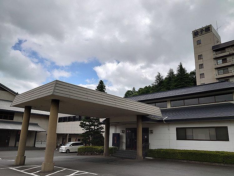 益子間 里山リゾートホテル 外観