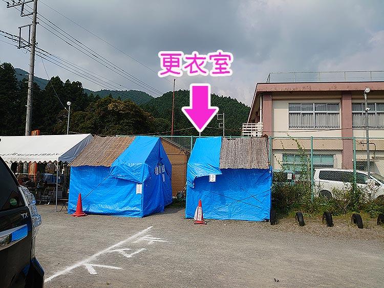大芦川‗フォレストビレッジ‗更衣室