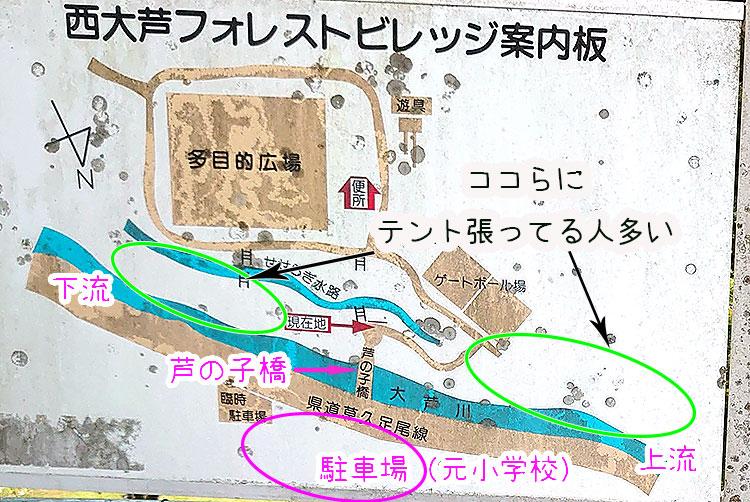 大芦川‗フォレストビレッジ‗全体マップ