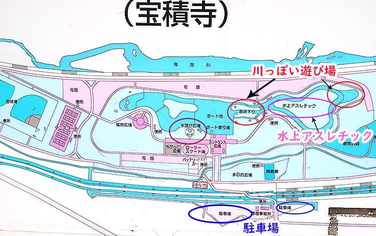 宝積寺詳細マップ