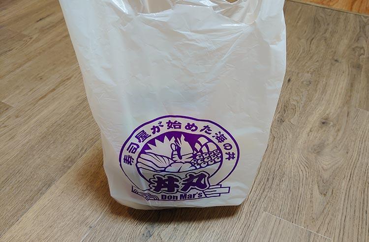海鮮三昧‗丼丸‗袋もらえます