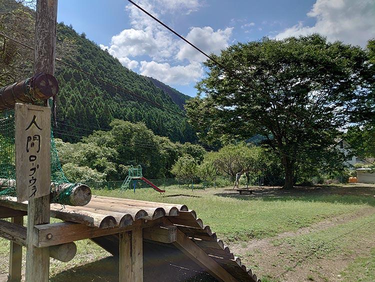 蓬山ログビレッジ‗アスレチック6