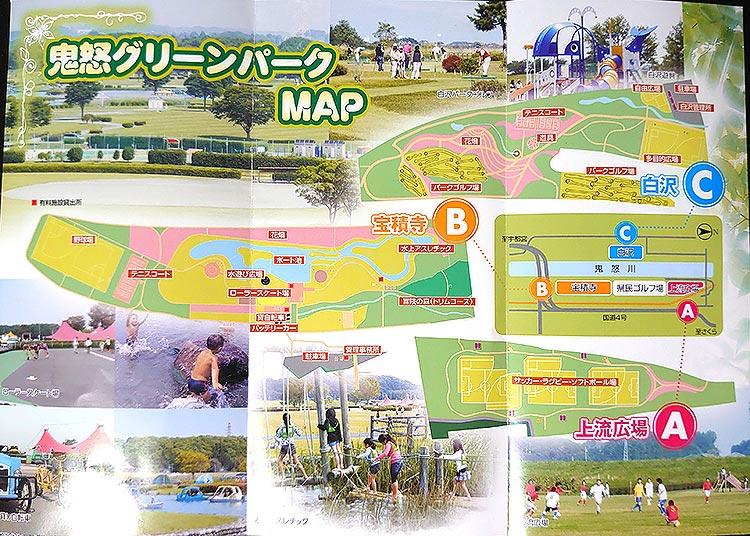鬼怒グリーンパーク全体マップ