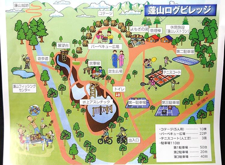 蓬山ログビレッジ‗案内図