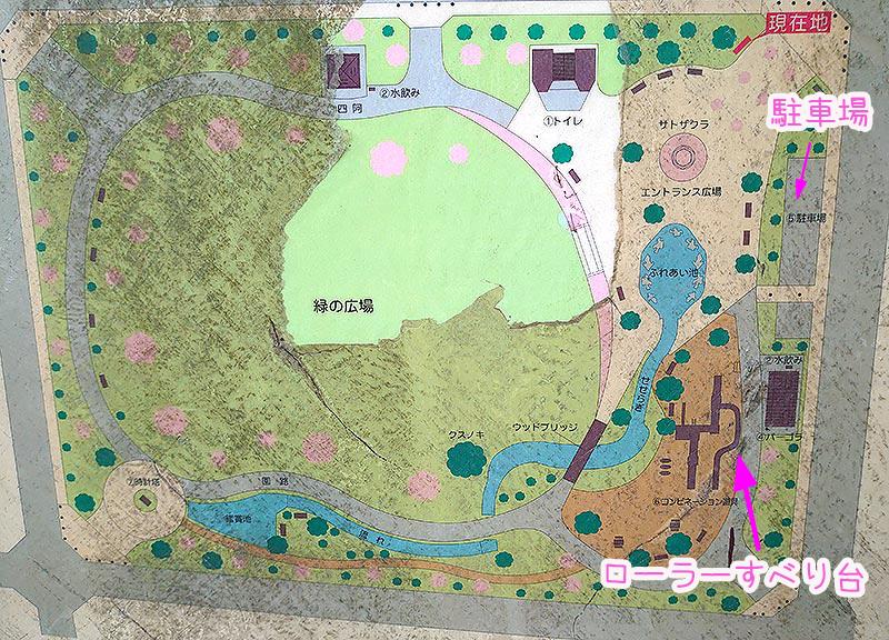 栃木県‗久下田公園‗案内図