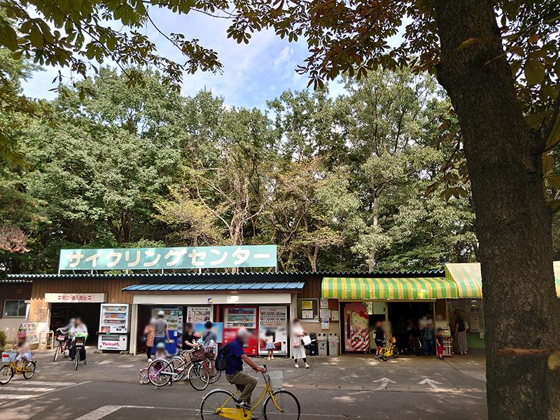 井頭公園 サイクルセンター