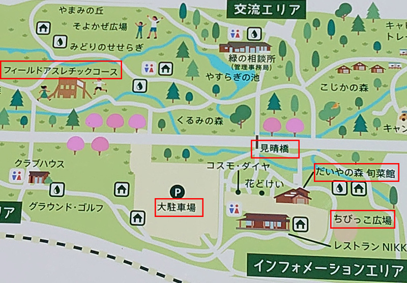 日光だいや川公園‗駐車場案内図