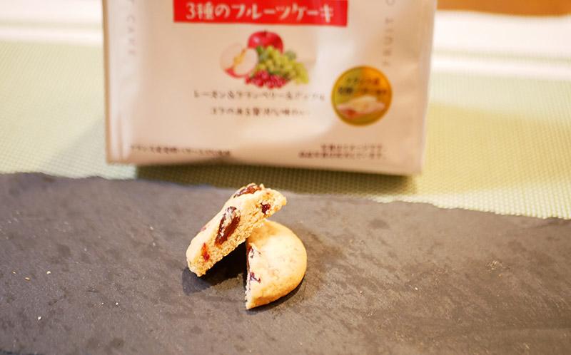 正栄デリシィ‗直売所‗3種のフルーツケーキ
